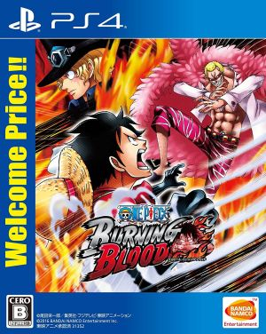 (PS4)ONE PIECE BURNING BLOOD ベスト(取り寄せ)