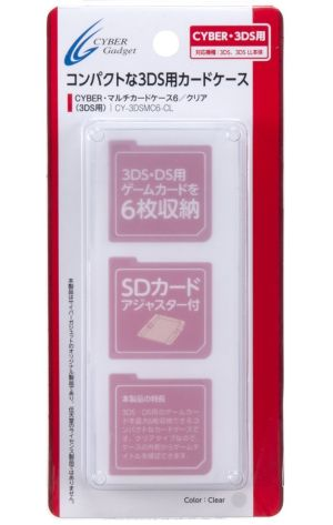 (New3DS)3DS/DS用マルチカードケース6(クリア)(生産待ち)