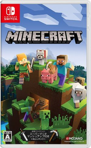 (Switch)Minecraft