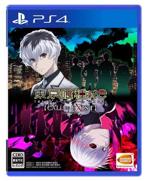 (PS4)東京喰種:re [CALL to EXIST]