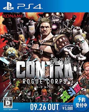 (PS4)CONTRA ROGUE CORPS