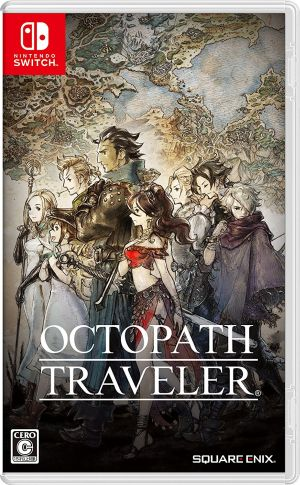 (Switch)OCTOPATH TRAVELER(取り寄せ)