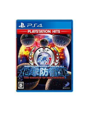 (PS4)地球防衛軍4.1 THE SHADOW OF NEW DESPAIR(PlayStation Hits)(取り寄せ)