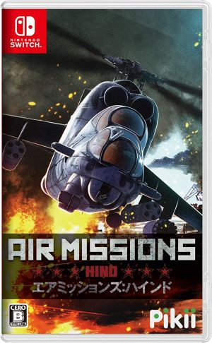 (Switch)Air Missions: HIND(取り寄せ)