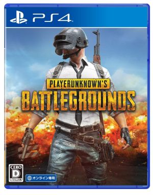 (PS4)PLAYERUNKNOWN'S BATTLEGROUNDS(取り寄せ)
