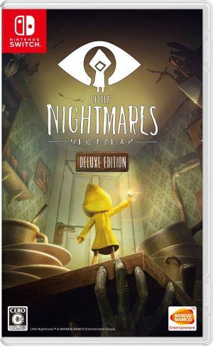 (Switch)LITTLE NIGHTMARES -リトルナイトメア- Deluxe Edition