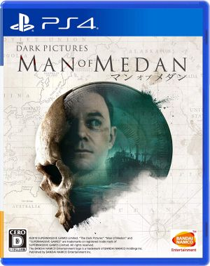 (PS4)THE DARK PICTURES:MAN OF MEDAN(2019/12/05)